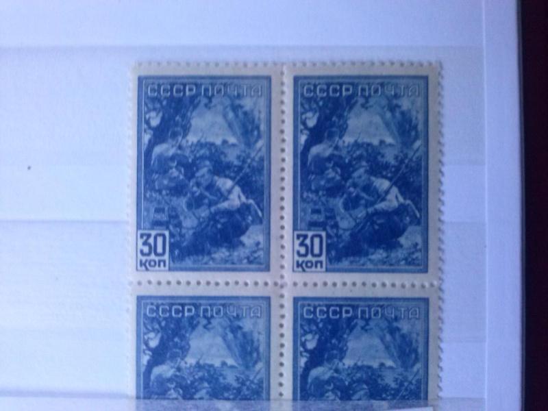Des timbres russes représentant le front soviétique Cam00536