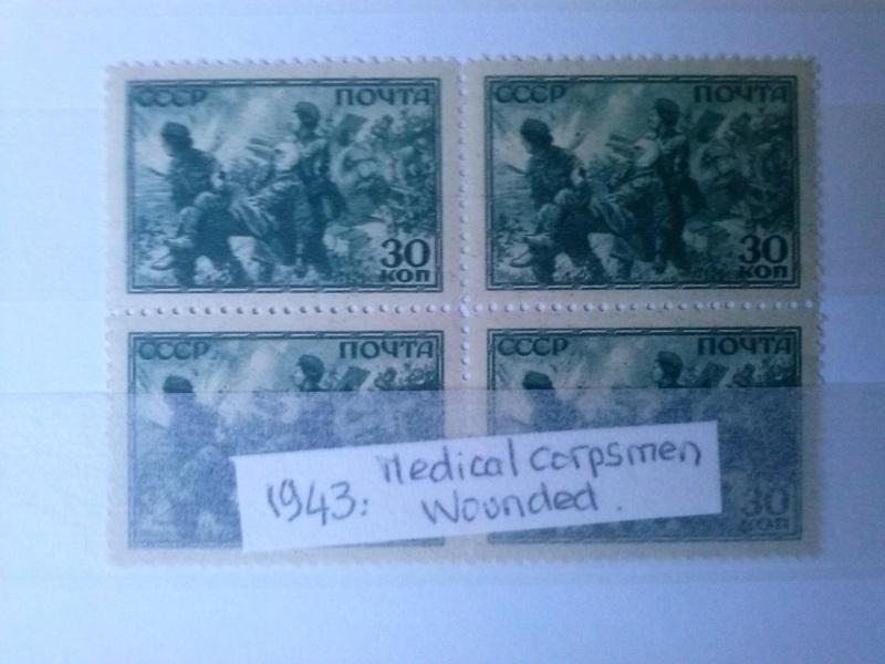 Des timbres russes représentant le front soviétique Cam00537