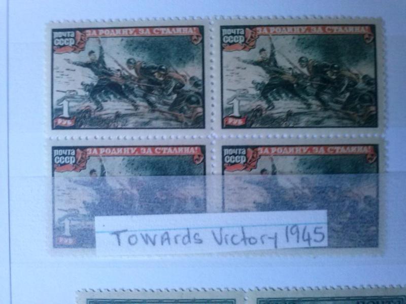 Des timbres russes représentant le front soviétique Cam00538