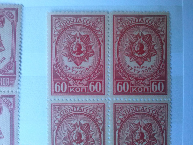 Des timbres russes représentant le front soviétique Cam00539