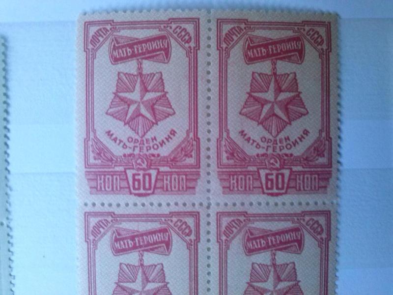 Des timbres russes représentant le front soviétique Cam00540