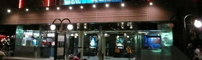 Zona comercial Cine11