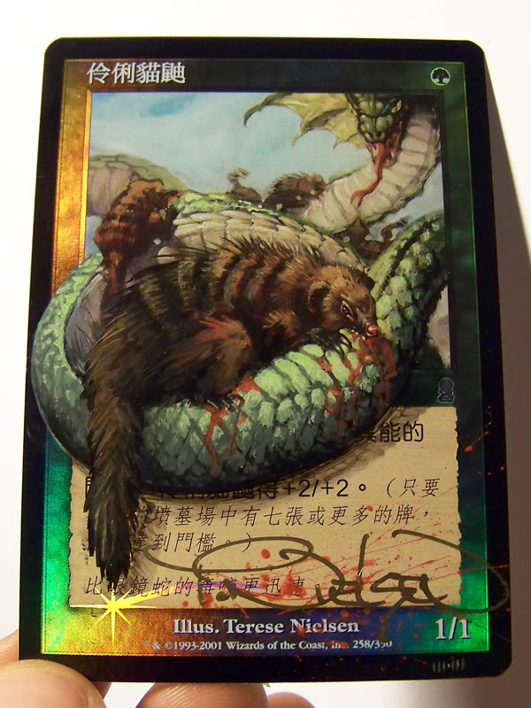 MTG Cards - Altered Art - Page 8 10754410
