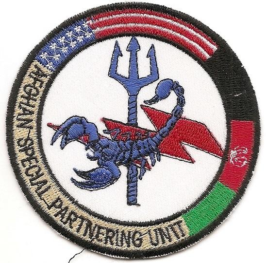 Afghan special partnering unit (ASPU) Afghan15