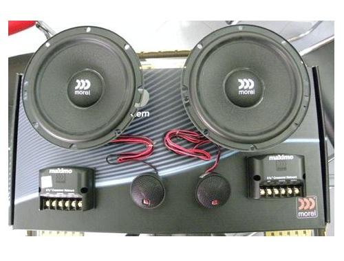 Morel Component Speaker Ozee0510
