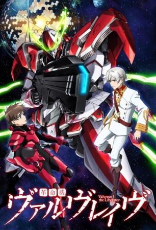 [ANIME] Valvrave The Liberator 45052l10