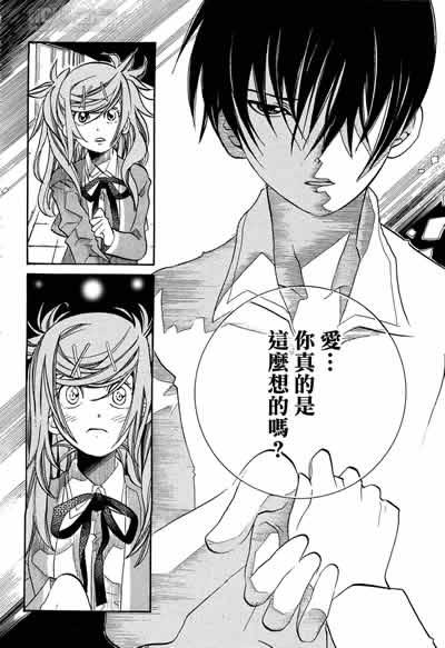 [MANGA/ANIME] Amanchu! - Page 3 Amanch10