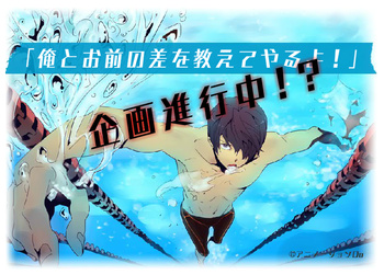 Kyoto Animation sur un nouveau projet ? Animat10