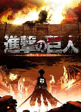 Le soleil brille sur Manga-Fan ! L-atta10
