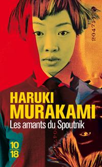 [Ecrivain] Haruki MURAKAMI Muraka13