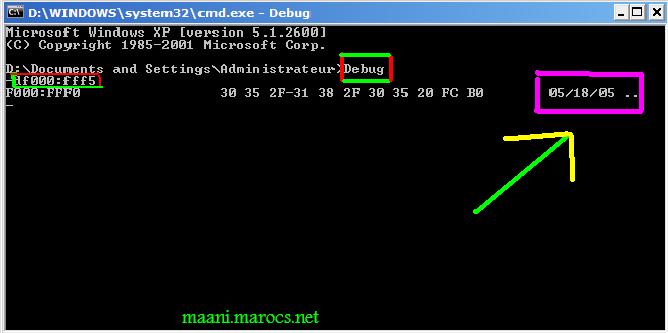 معرفة عمر جهازك بدون برنامج 2012-114