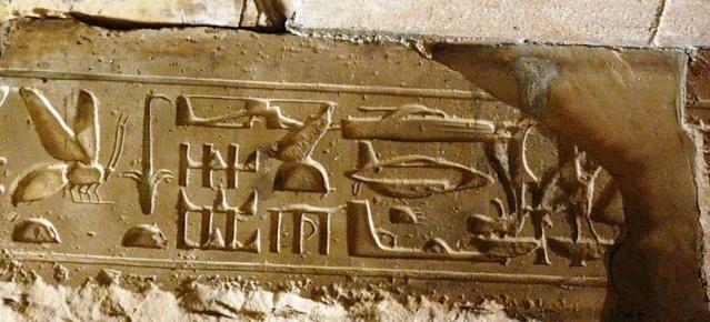 OOPArt, théorie des anciens astronautes, etc ... Hierog13
