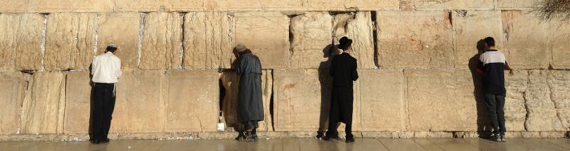 Sch`ma Jisrael - Höre Israel 15853710