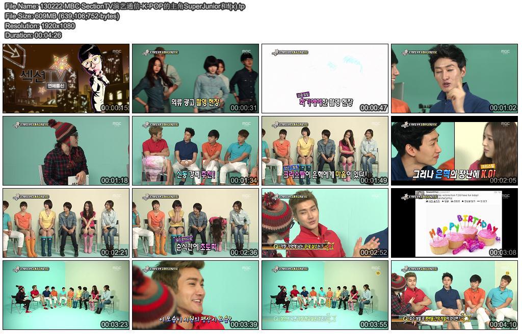 [新闻]130222 MBC SectionTV演艺通信-K-POP的主角SuperJunior和f(x)[609M/TP] 14tyg510