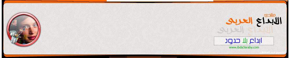 ملف مفتوح لواجهة ابداعيه باللون البرتقالى والرصاصى Uoouo_11