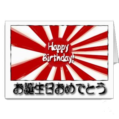 Joyeux anniversaire Goken Eeee10