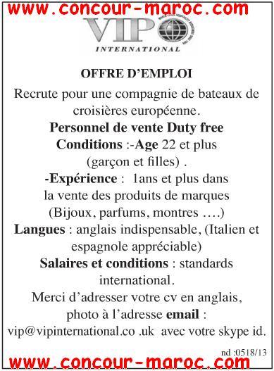 شركة دولية اروبية توظيف للمغاربة  Conco106