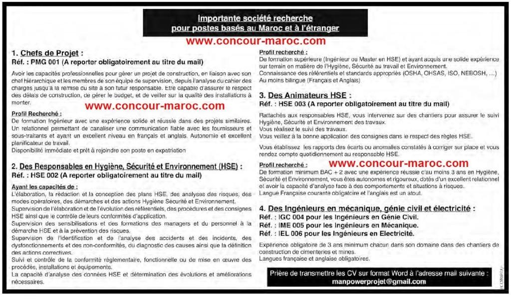 شركة مهمة تبحث عن مسؤولين و رؤساء مشاريع و مهندسين و منظمين للعمل بالمغرب و الخارج Conco157