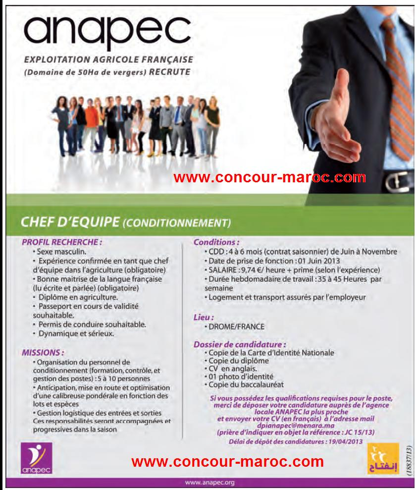 ANAPEC : مؤسسة فلاحية فرنسية توظيف اطار من المغرب اخر اجل يوم 19 ابريل 2013 Conco183