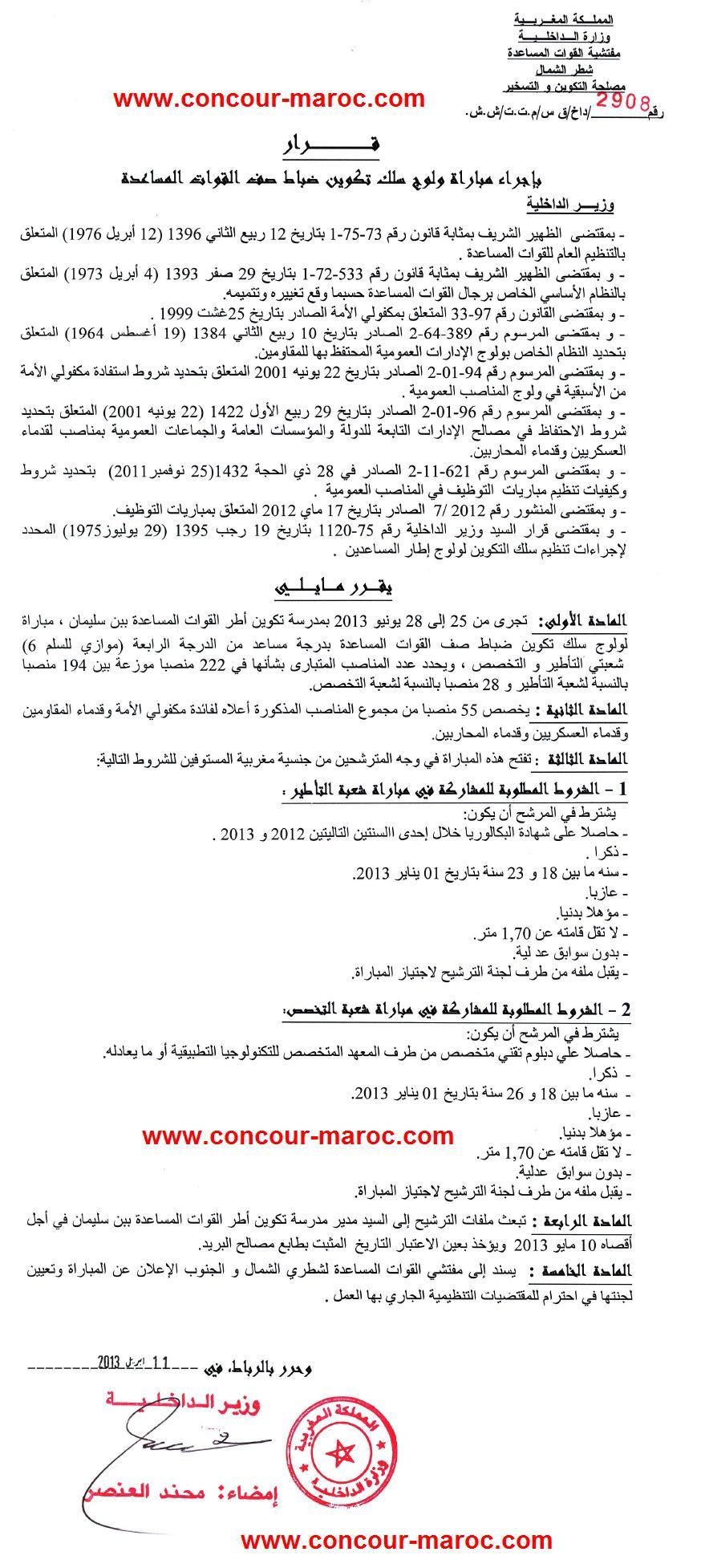 مفتشية القوات المساعدة منطقة الشمال : مباراة لتوظيف مساعد من الدرجة الرابعة ~ سلم 6 (222 منصب) آخر أجل لإيداع الترشيحات 10 ماي 2013  Conco188