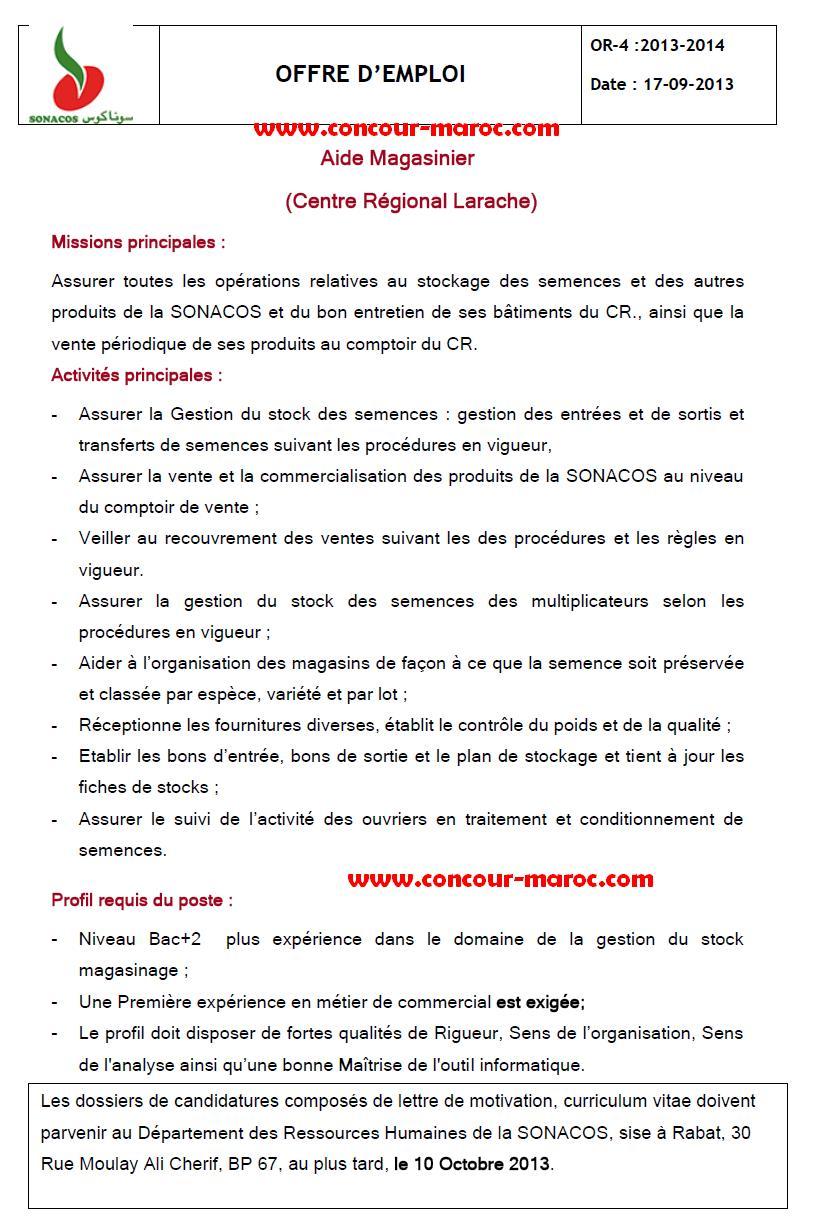"""الشركة الوطنية لتسويق البذور """"سوناكوس"""" : مباراة لتوظيف عون مخزن (1 منصب) آخر أجل لإيداع الترشيحات 10 اكتوبر 2013 Conco249"""