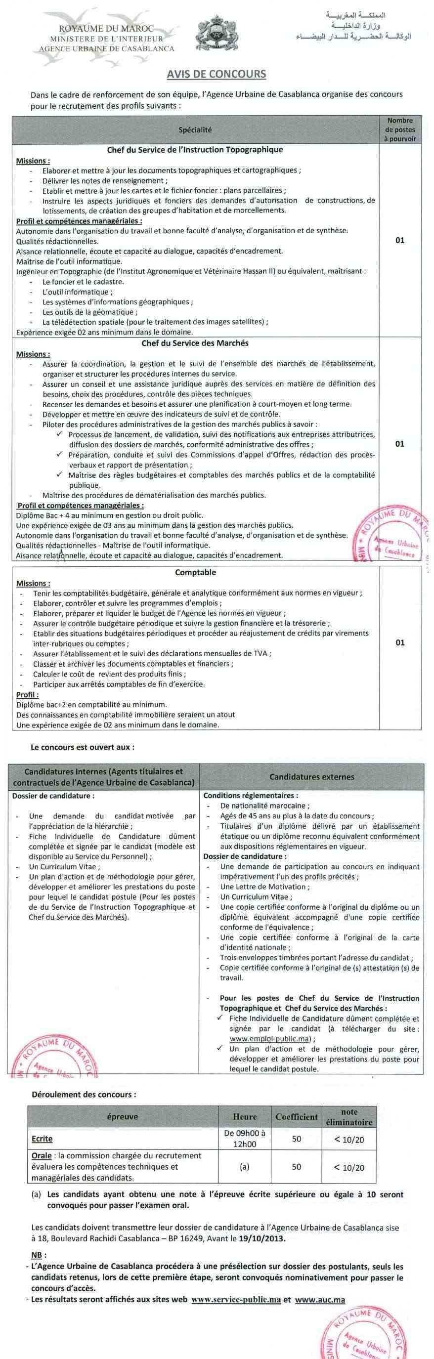 الوكالة الحضرية للدار البيضاء : مباراة لتوظيف مناصب في مجالات مختلفة (3 مناصب) آخر أجل لإيداع الترشيحات 18 اكتوبر 2013  Conco252