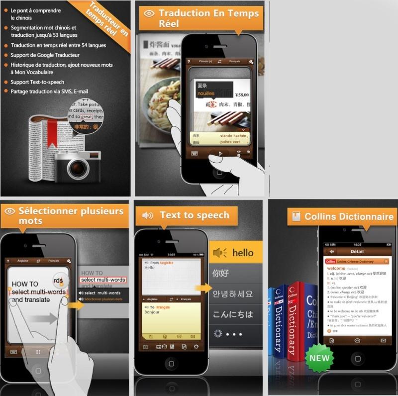 """""""CamDictionary"""" (Appli pour Smart-Phones et Tablettes) - Traduction Visuelle en Temps Réel! Camdic12"""