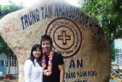 D-Unit Vietnamese Fansite Hung10