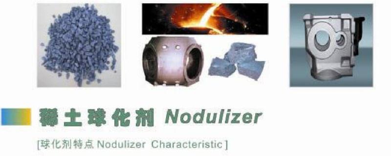 Filter  Ceramic Fiberglass  Recabonlizer  Nodulizer  001110
