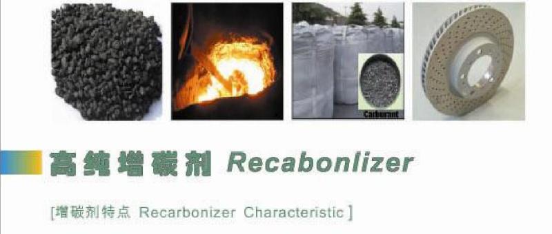 Filter  Ceramic Fiberglass  Recabonlizer  Nodulizer  001410