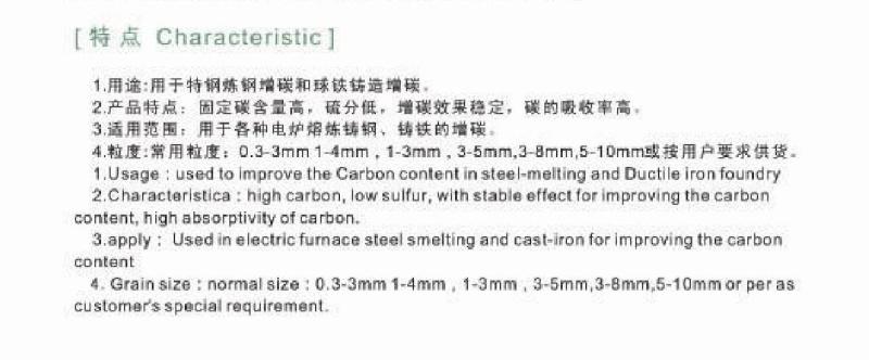 Filter  Ceramic Fiberglass  Recabonlizer  Nodulizer  001910