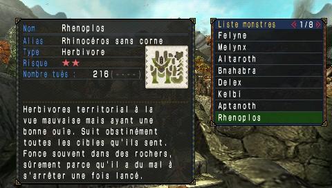 Traduction du jeu Uljm-066