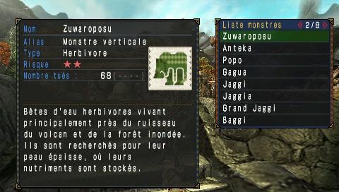 Traduction du jeu Uljm-067