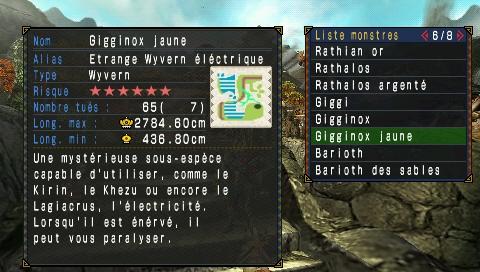 Traduction du jeu Uljm-104