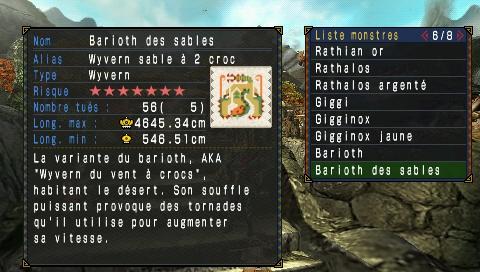 Traduction du jeu Uljm-106
