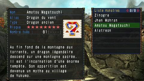 Traduction du jeu Uljm-117