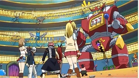 Fairy Tail x Rave ova مترجمة بحجم 85 ميجا hd 210