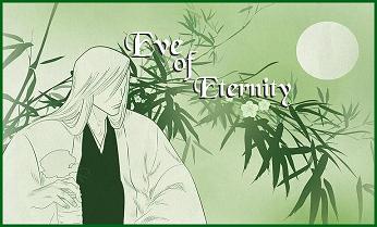 Bleach: Eve of Eternity Banner10