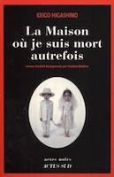 ‹‹ Qui veut se connaître, qu'il ouvre un livre. ›› 19945610