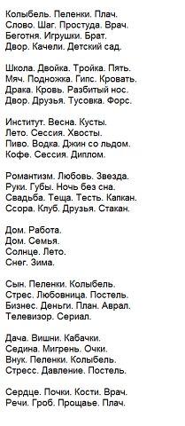 Позитивчик))) - Страница 2 D10