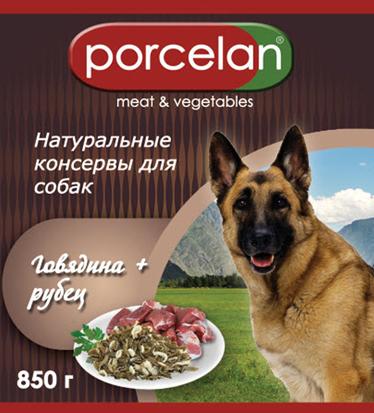 Консервы для собак и кошек тм PORCELAN 310