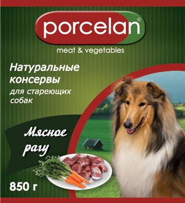 Консервы для собак и кошек тм PORCELAN 510