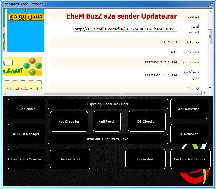 EhemBuzz Web Browser Web10