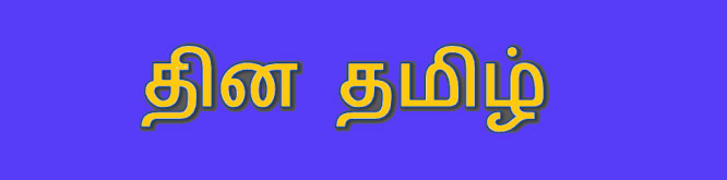 thanthi tv K1510