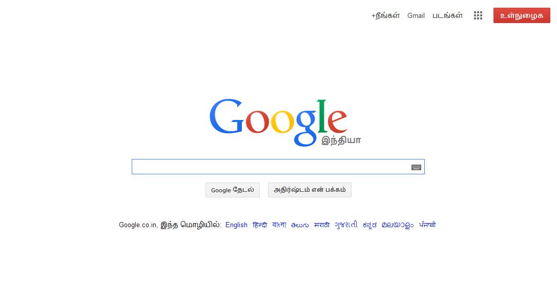 Google Page Change 1 October 2013 Google10