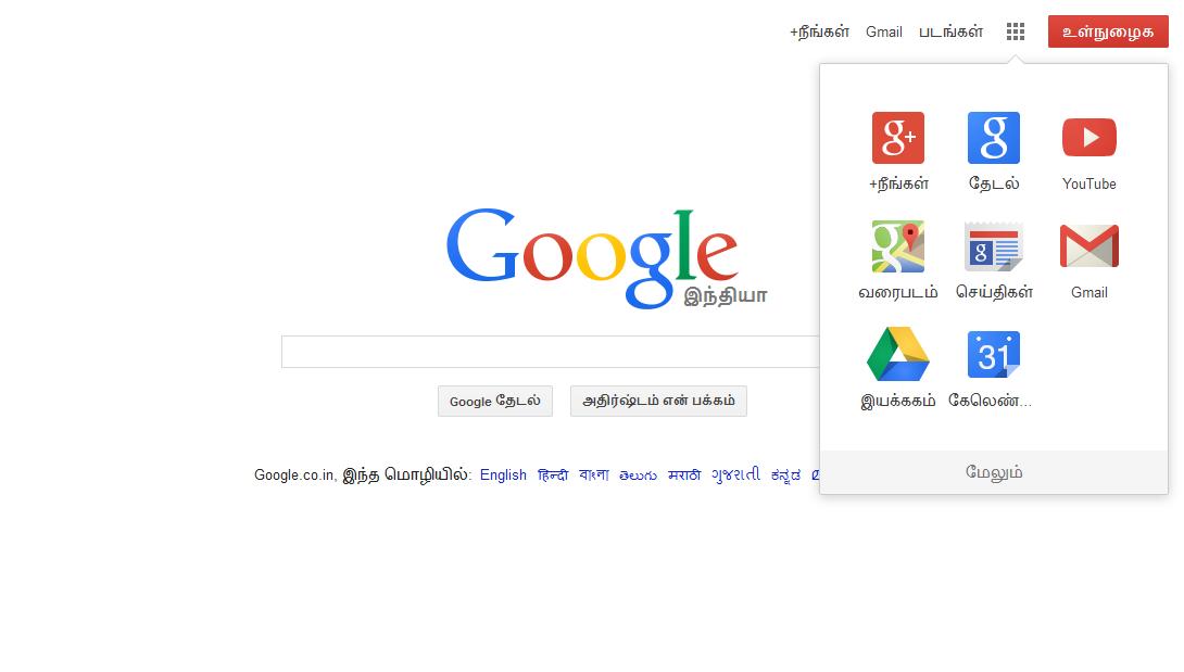 Google Page Change 1 October 2013 Google11