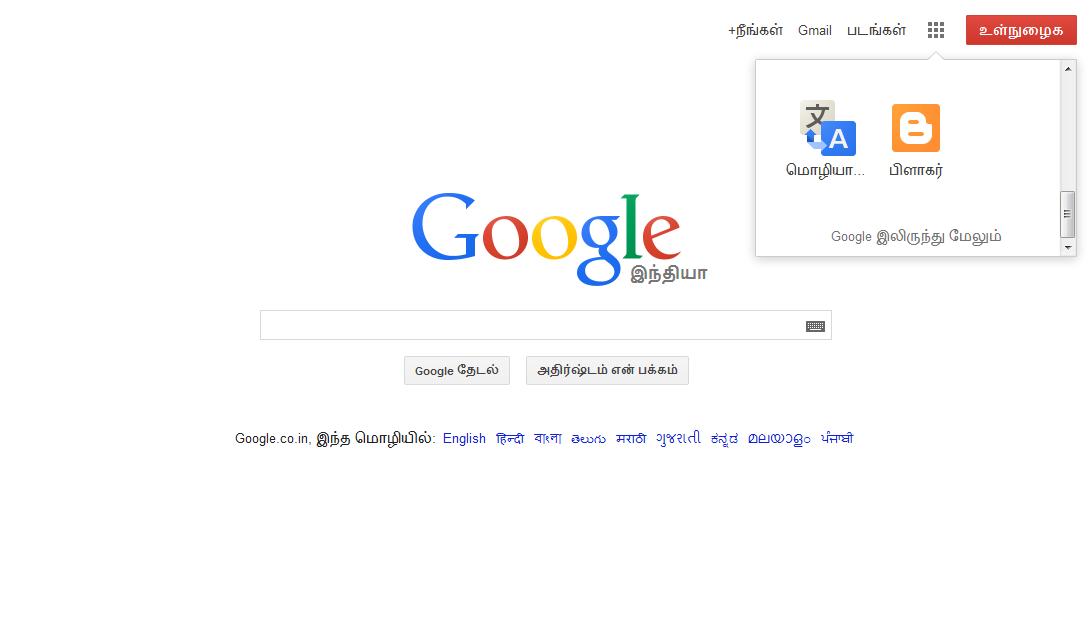 Google Page Change 1 October 2013 Google12
