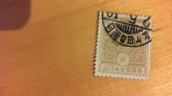 Von welchen Land kommen die Briefmarken??  1010