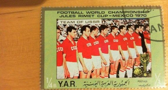 Von welchen Land kommen die Briefmarken??  110