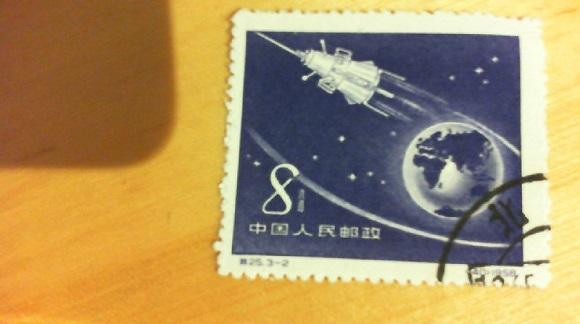 Von welchen Land kommen die Briefmarken??  1110